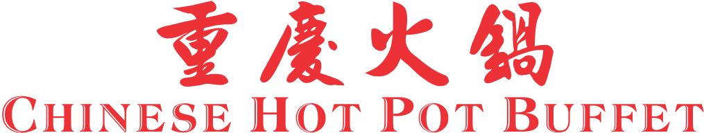 Chinese Hot Pot Buffet Edmonton